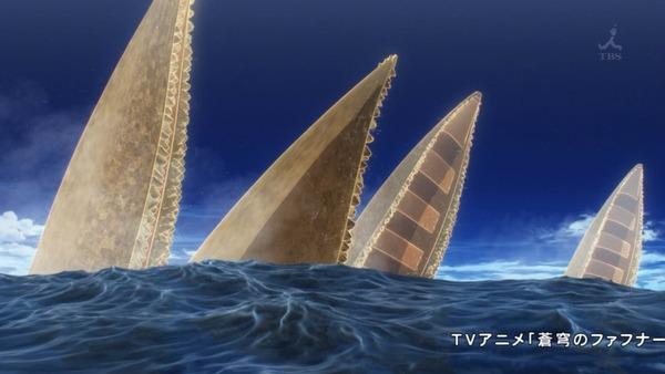 蒼穹のファフナー EXODUS (26)