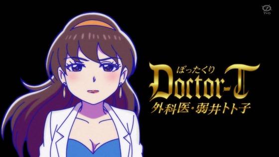 「おそ松さん」第3期 第2話感想 画像  (21)
