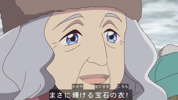 「アイカツフレンズ!」74話感想  (84)
