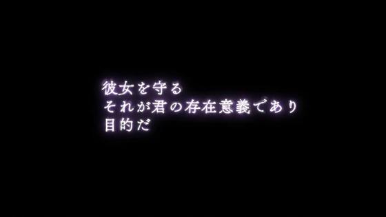 「Re:ゼロから始める異世界生活 氷結の絆」 (1)