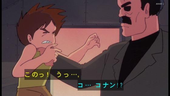 「未来少年コナン」第9話感想 (35)
