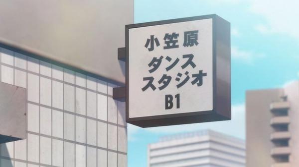 「ボールルームへようこそ」2話 (21)