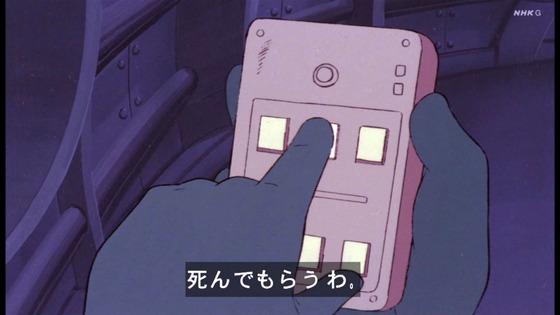 「未来少年コナン」第7話感想 (91)