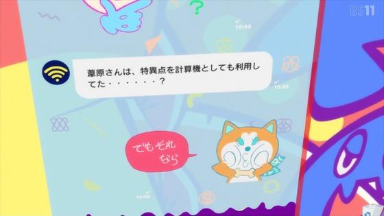 「ゴジラS.P」7話感想 (66)