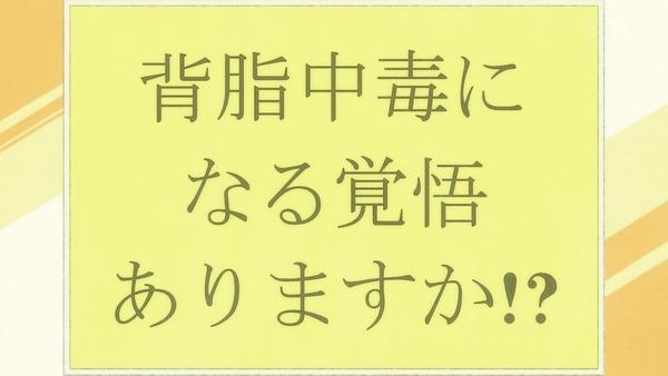 「ラーメン大好き小泉さん」9話 (67)