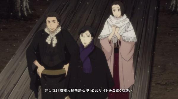 「昭和元禄落語心中 助六再び篇」11話 (51)