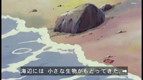 「未来少年コナン」第2話感想 画像  (31)