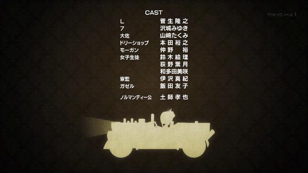 「プリンセス・プリンシパル」2話 (56)