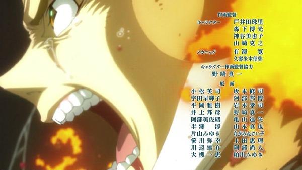 「機動戦士ガンダム 鉄血のオルフェンズ」45話 (14)