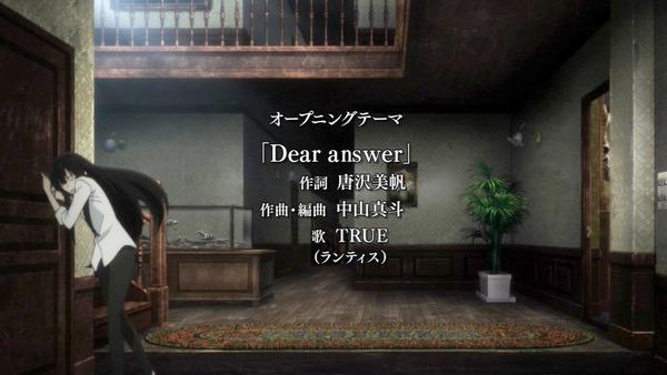 櫻子さんの足下には死体が埋まっている (8)