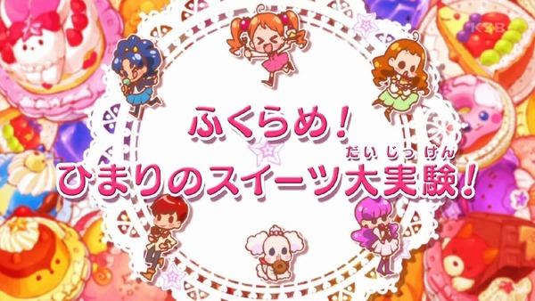 「キラキラ☆プリキュアアラモード」28話 (11)