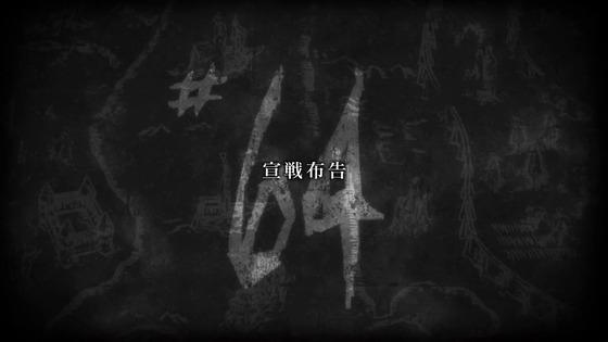 「進撃の巨人」64話(4期 5話)感想 (12)