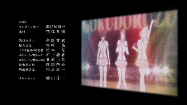 「Back Street Girls ゴクドルズ」2話感想