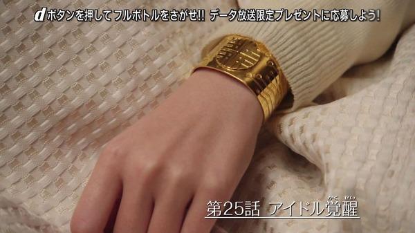 「仮面ライダービルド」25話 (4)