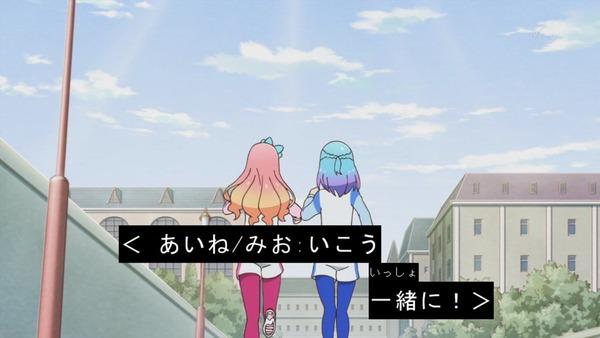 「アイカツフレンズ!」42話感想 (91)