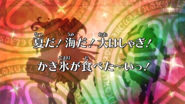 「魔法つかいプリキュア!」第25話 (10)