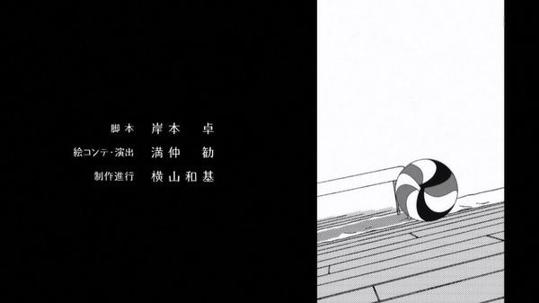 「ハイキュー!! セカンドシーズン」24話 (380)