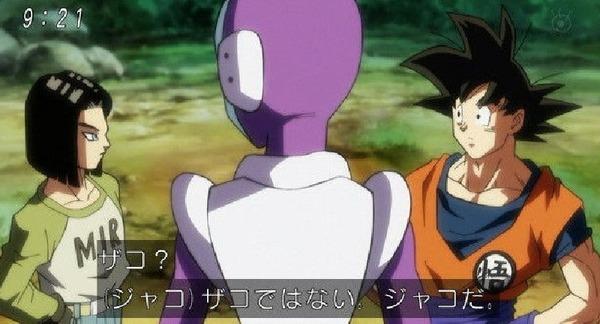 「ドラゴンボール超」87話 (20)