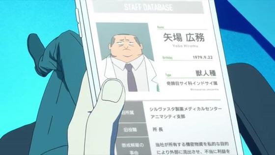 「BNA ビー・エヌ・エー」第8話感想 (12)
