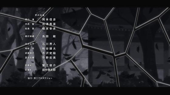 「ワールドトリガー」2期 6話感想 (130)