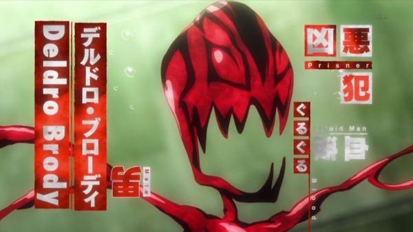 血界戦線 (11)