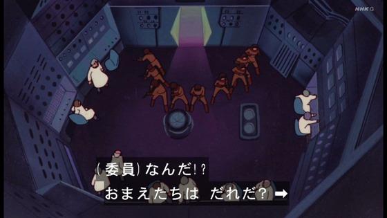 「未来少年コナン」第24話感想 画像 (24)
