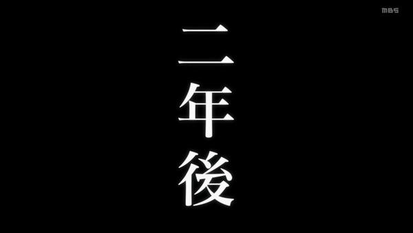 「虚構推理」3話感想 画像 (14)