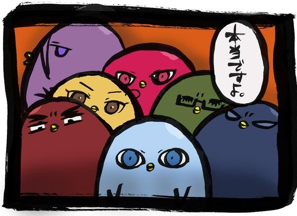 アニメ黒子のバスケ  (3)