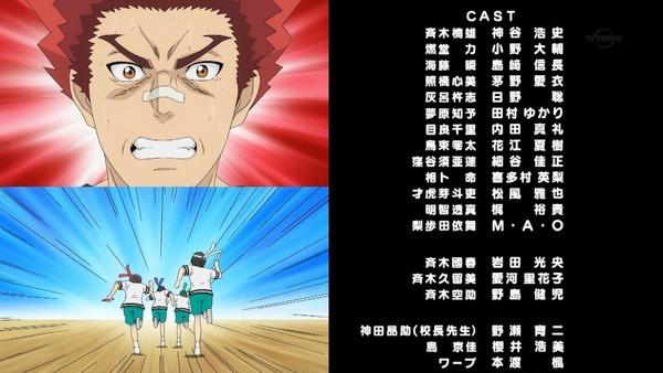 「斉木楠雄のΨ難」完結編 (188)