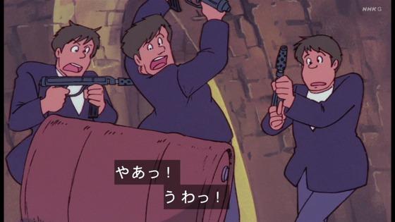 「未来少年コナン」第21話感想 画像  (51)