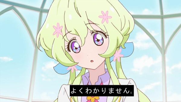 「アイカツスターズ!」第91話 (6)