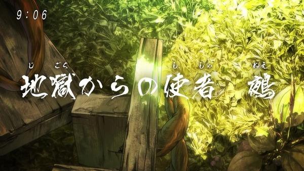 「ゲゲゲの鬼太郎」6期 50話感想 (5)