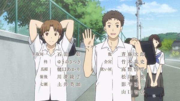 「夏目友人帳 陸」6期 11話 (47)