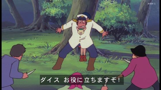 「未来少年コナン」第19話感想 画像  (116)
