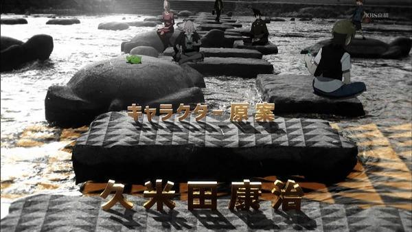 「有頂天家族2」2話 (13)