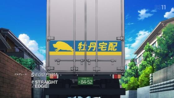 「SAO アリシゼーション」3期最終回 第23話感想 (2)