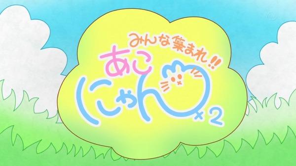 「アイカツスターズ!」第74話 (2)