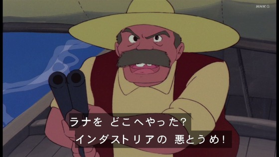 「未来少年コナン」第13話感想 (39)