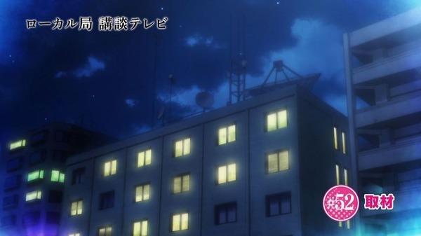 「Back Street Girls ゴクドルズ」9話感想 (43)