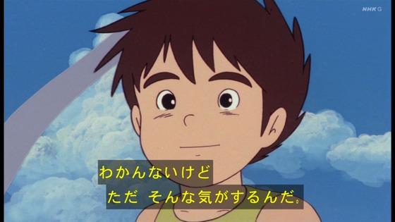 「未来少年コナン」第20話感想 画像 (131)
