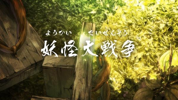 「ゲゲゲの鬼太郎」6期 28話感想 (5)