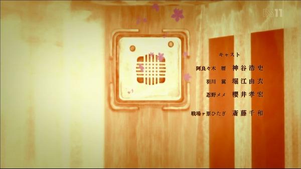 「暦物語」1話『こよみストーン』2話『こよみフラワー』感想 (99)