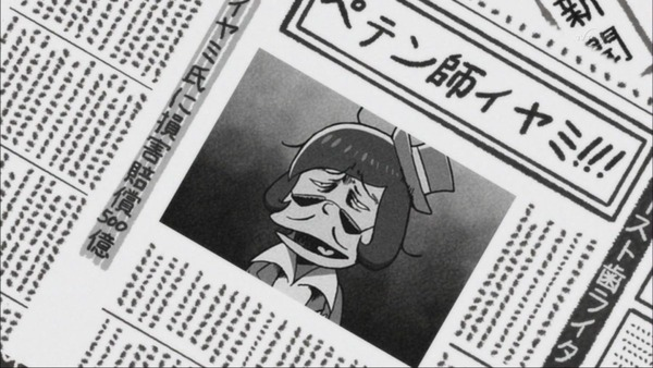 おそ松さん (43)