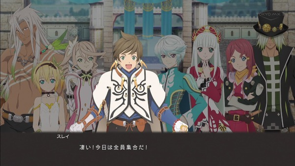 「テイルズ オブ ゼスティリア ザ クロス」22話 (43)