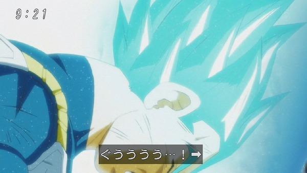 「ドラゴンボール超」123話 (29)