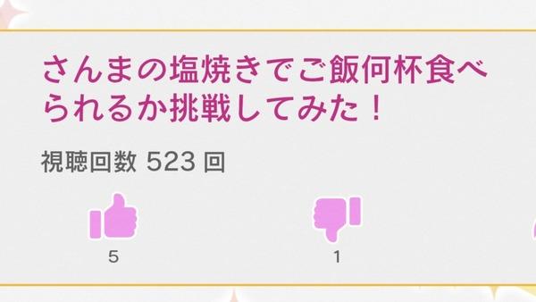 「アイカツフレンズ!」15話感想 (60)