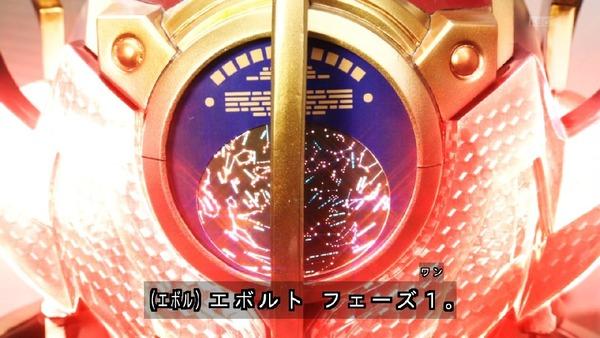「仮面ライダービルド」33話感想 (50)
