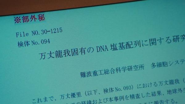 「仮面ライダービルド」32話感想 (6)