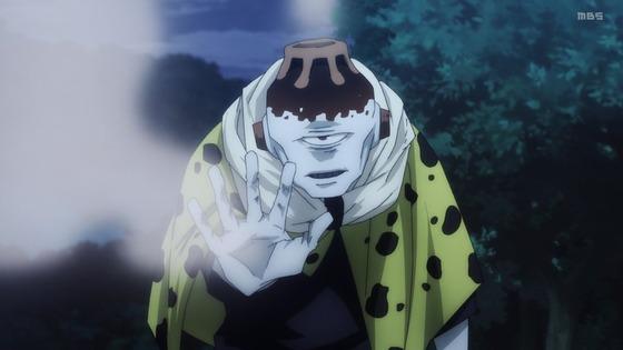 「呪術廻戦」第7話感想(実況まとめ)画像 (18)