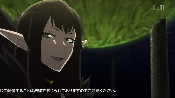 「FateApocrypha」12話 (7)